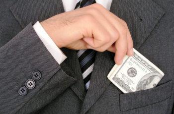 fraudes financiero el salvador, superintendencia del sistema financiero, fraudes bancarios el salvador